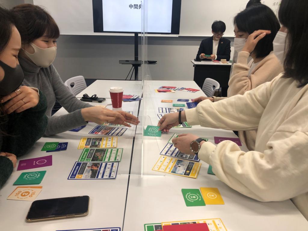 SDGsカードゲーム風景
